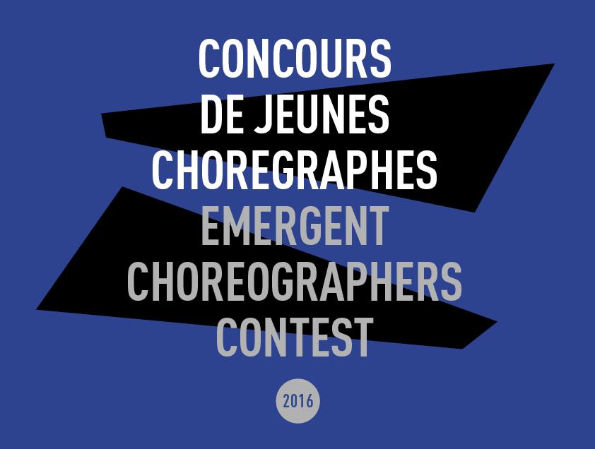 concours-de-jeuns-choregraphes1